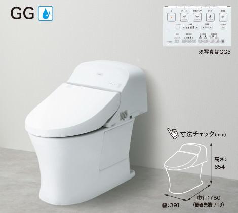 TOTOのトイレ「GG」