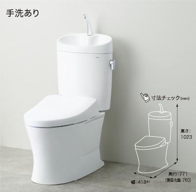 TOTOのタンク付きトイレ